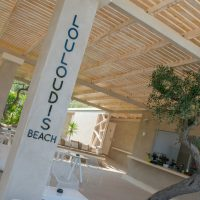 Beach, The Boutique Louloudis, Hotel, Thassos